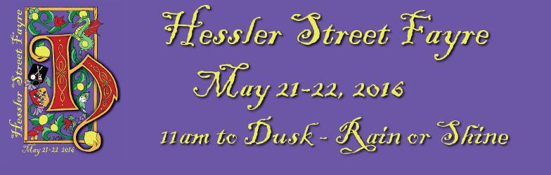 Hessler Street Fair logo photo